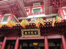 Quarteiere China Town in Singapore